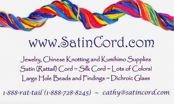 silkcord